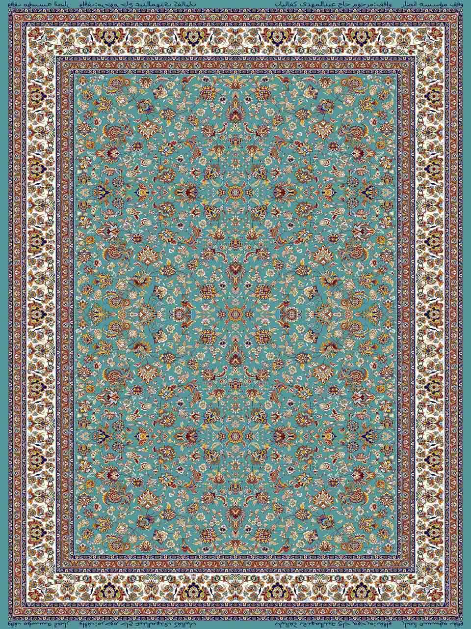 فرش (25016) اکریلیک - 8 رنگ - 700 شانه - آبي - تراکم 2550